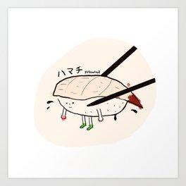 Yellowtail sushi Art Print