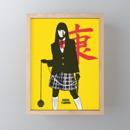 Gogo Yubari Kill Bill art Framed Mini Art Print