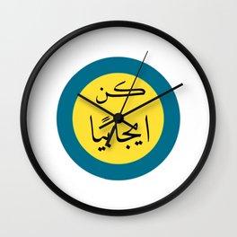be positive  Wall Clock