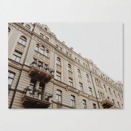 Architecture of Riga Canvas Print