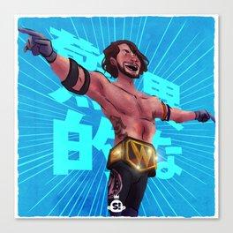 Champions - Phenomenal  Canvas Print