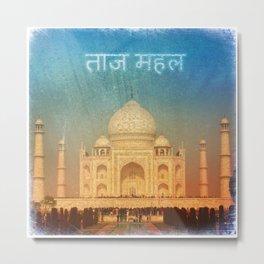 Taj Mahal Metal Print
