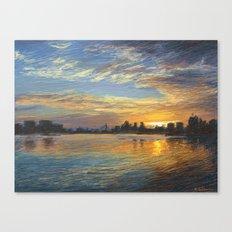 Esplanade 6 Canvas Print