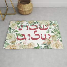 Hebrew Shabbat Shalom Watercolor Dreamy Flowers Judaica Art Rug