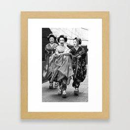 Black & White Geisha Japan (gion 舞妓)  Framed Art Print