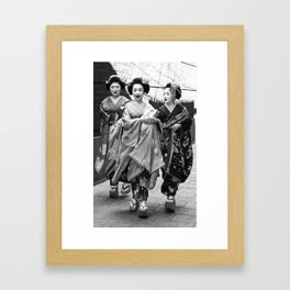 Black & White Geisha Japan (gion 舞妓)  Framed Art Print