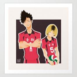 1- 5 Art Print