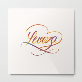 "Leveza (""Levity"" in Portuguese) Metal Print"