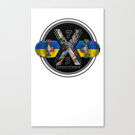 1975 Generation X Ukrainian Skateboard Canvas Print