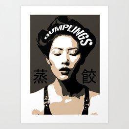 Duumplings - Brown Art Print