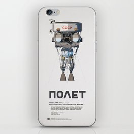 Polyot Schematics 1 iPhone Skin