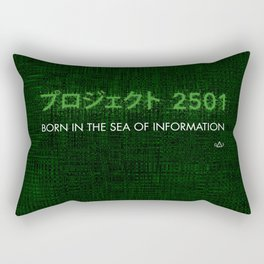 Ghost in the shell - Project 2501 Rectangular Pillow