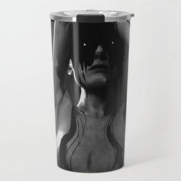 defrag.exe Travel Mug