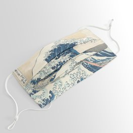 The Great Wave off Kanagawa by Katsushika Hokusai from the series Thirty-six Views of Mount Fuji Face Mask