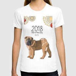 Year of the Dog Shar Pei T-shirt