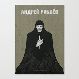 Andrei Rublev (cyrillic) Canvas Print