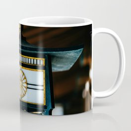 Toro Lamp Coffee Mug