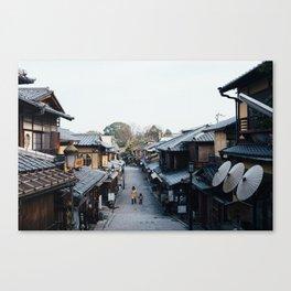 Gion Canvas Print