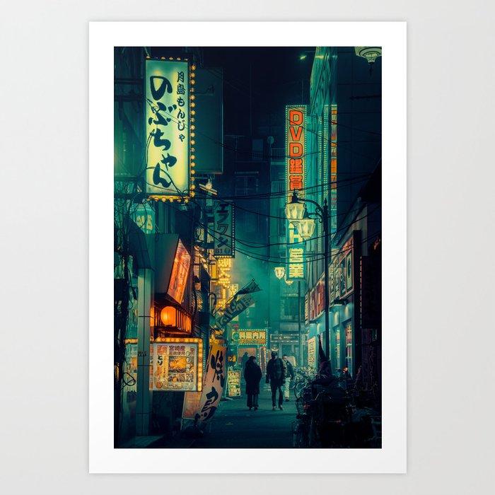 Tokyo Nights / Memories of Green / Blade Runner Vibes / Cyberpunk / Liam Wong Art Print