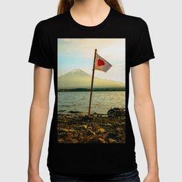 Japan - 'Japan Flag' T-shirt