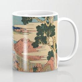 Hokusai Katsushika - The tea plantation Of Katakura In the Suruga province Coffee Mug