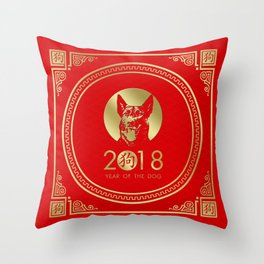 Happy New Year of the dog 2018   Dutch Shepherd dog Dutchie Throw Pillow