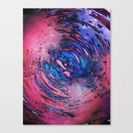 β Cursa Canvas Print