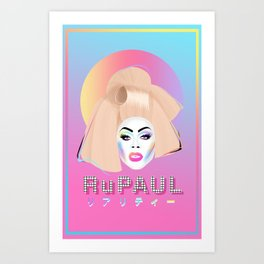 REALNESS Art Print