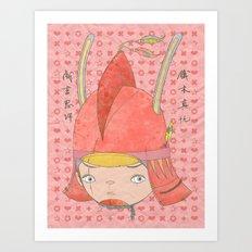 Genghis Khan - TEMUJIN 19 Art Print