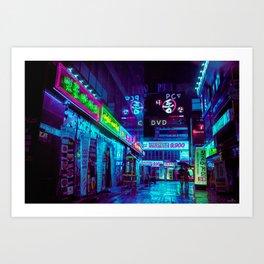 Jongro Nights Art Print