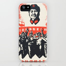 Vintage chinese propaganda poster iPhone Case