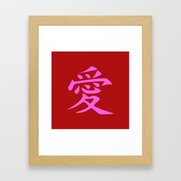 The word LOVE in Japanese Kanji Script - LOVE in an Asian / Oriental style writing. Pink on Red Framed Art Print