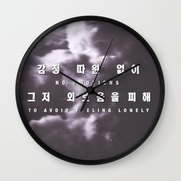 DEAN Gloomy and Lonley Pour Up Hangul Wall Clock