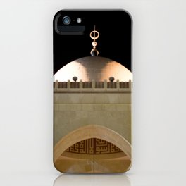 Al Fateh iPhone Case
