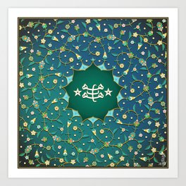 Bahá'i Ring Stone in Green and Blue Art Print