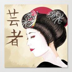 Geisha - Painting Canvas Print