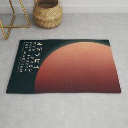 The Martian, Matt Damon, Jessica Chastain, Ridley Scott, alternative movie poster Rug