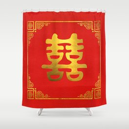 Double Happiness Feng Shui Symbol Shower Curtain