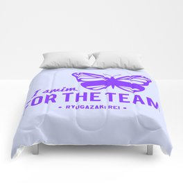 FOR THE TEAM - Ryugazaki Rei Comforters