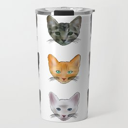 A Purrfect Pattern Travel Mug