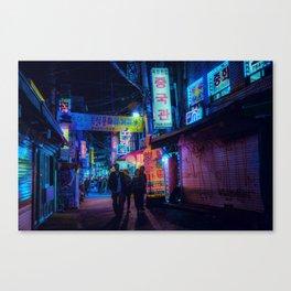 Neon Lit Seoul Canvas Print