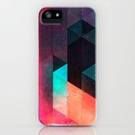 fyll yn iPhone Case