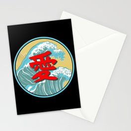 Japanese Word for Love Kanji Asian Symbol Gift Stationery Cards