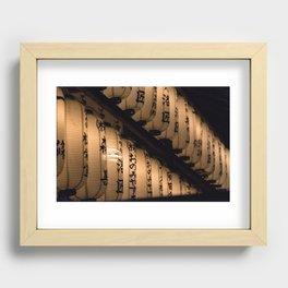 Japanese lanterns Recessed Framed Print
