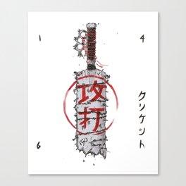 Aggressive Striker [攻 打] Canvas Print