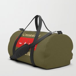 Ichiraku Ramen Nice Duffle Bag