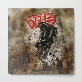 Cyber Geisha Metal Print