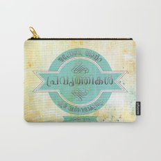 Psalm 92:5 (Retro) Carry-All Pouch