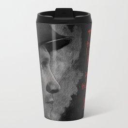 Bad Dream Travel Mug