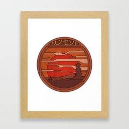Japanese Sansetto (Sunset in Japan) - Round Landscape #1 Framed Art Print